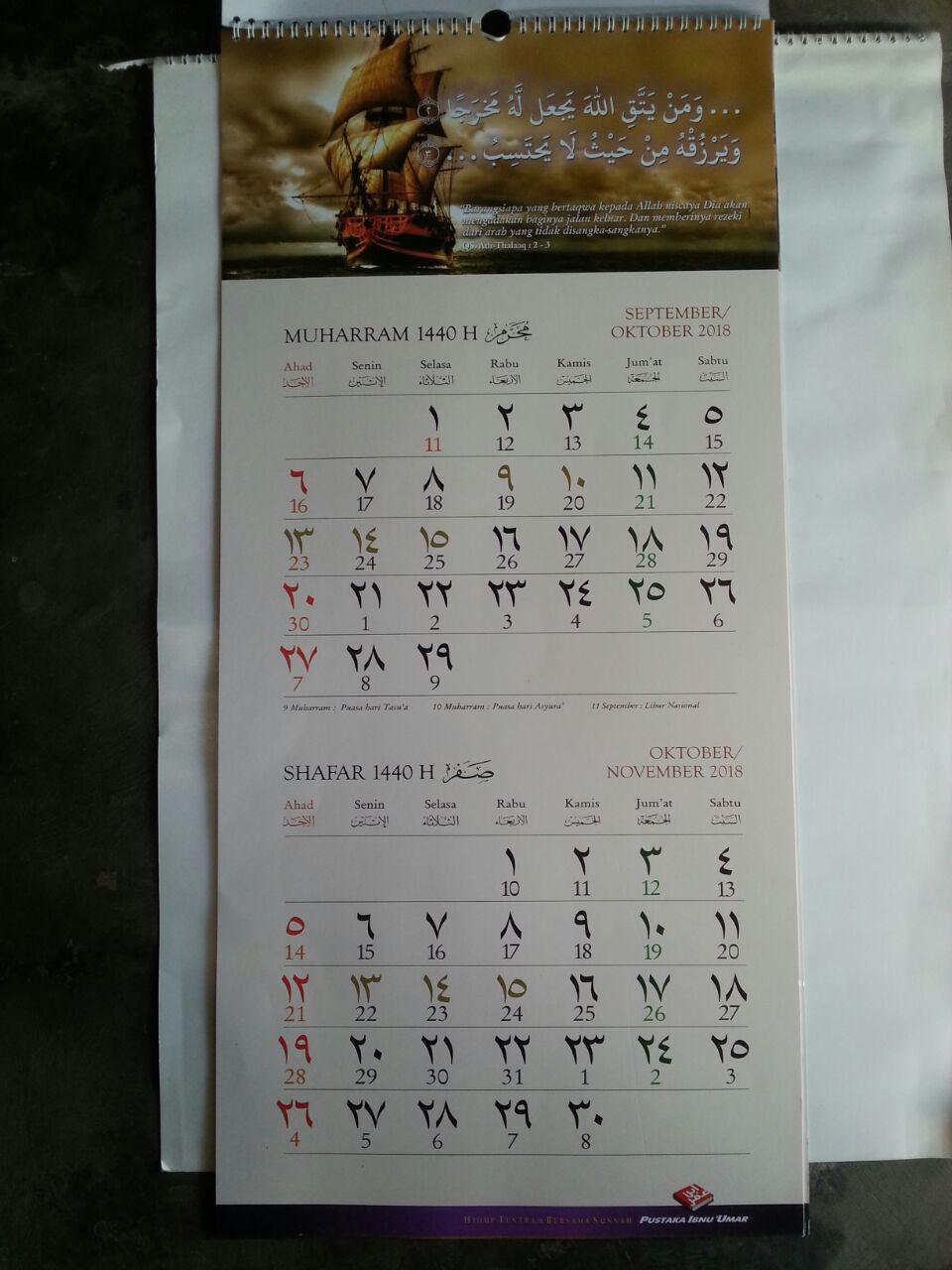 PM007 Kalender Hijriyyah Ibnu Umar isi