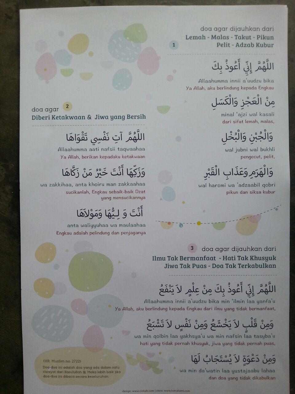 Poster Doa Agar Dijauhkan Dari Lemah Malas Takut Pikun Pelit isi