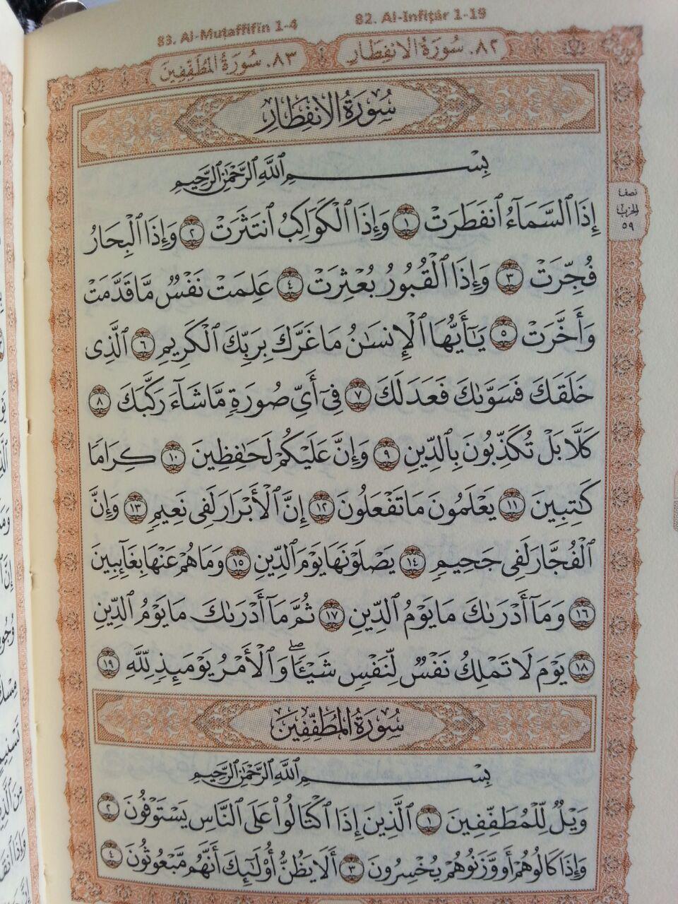 Al-Qur'an Saku Mushaf Al-Madinah Resleting Ukuran A7 isi 2