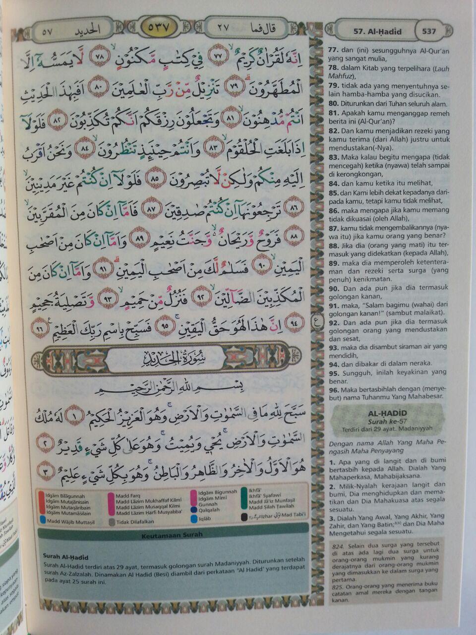 Al-Qur'an Tajwid Dan Terjemah Bukhara Ukuran B6 isi 2