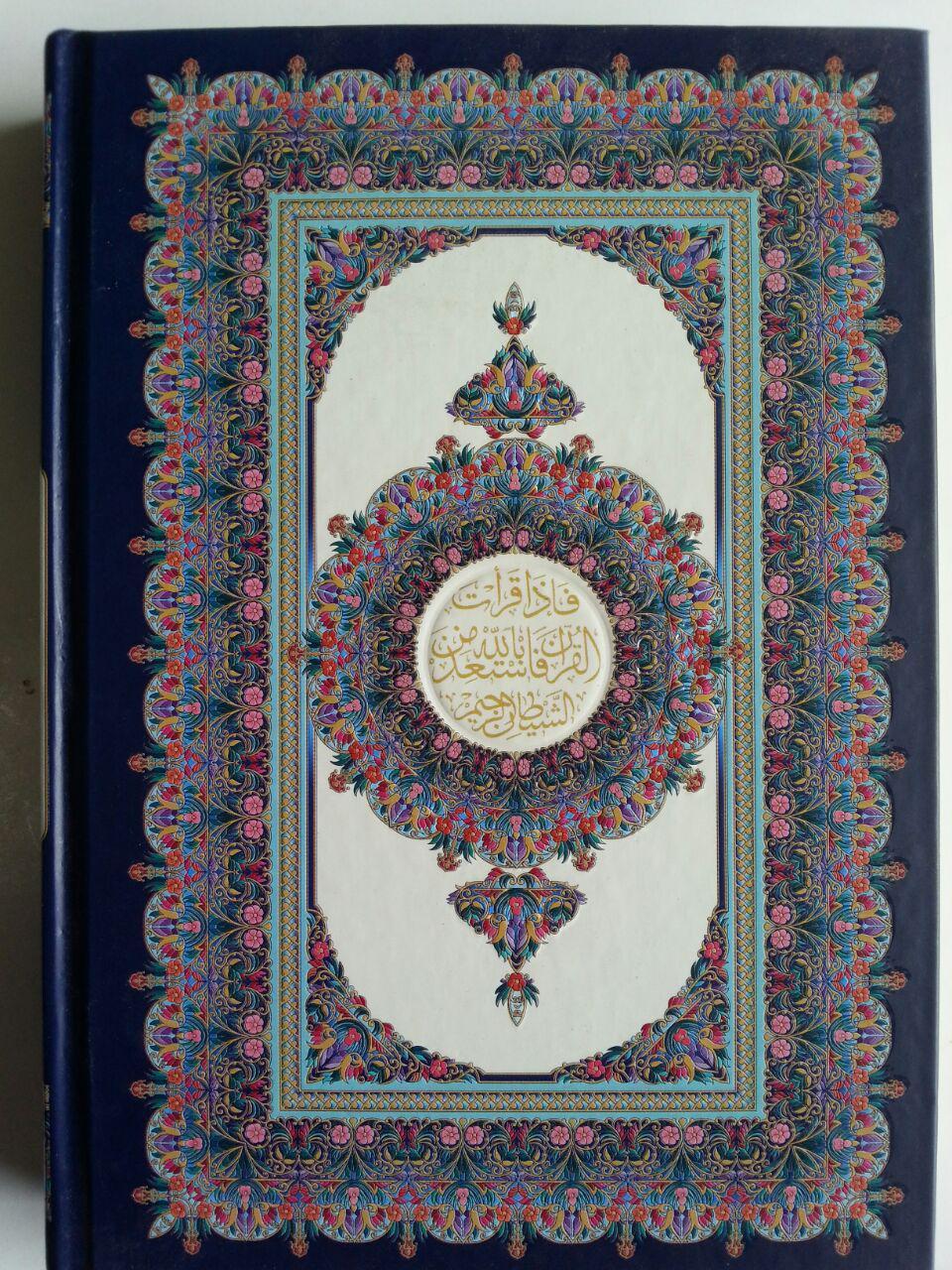 Al-Qur'an Mushaf Khat Standar Madinah Tanpa Terjemah A5 cover 2