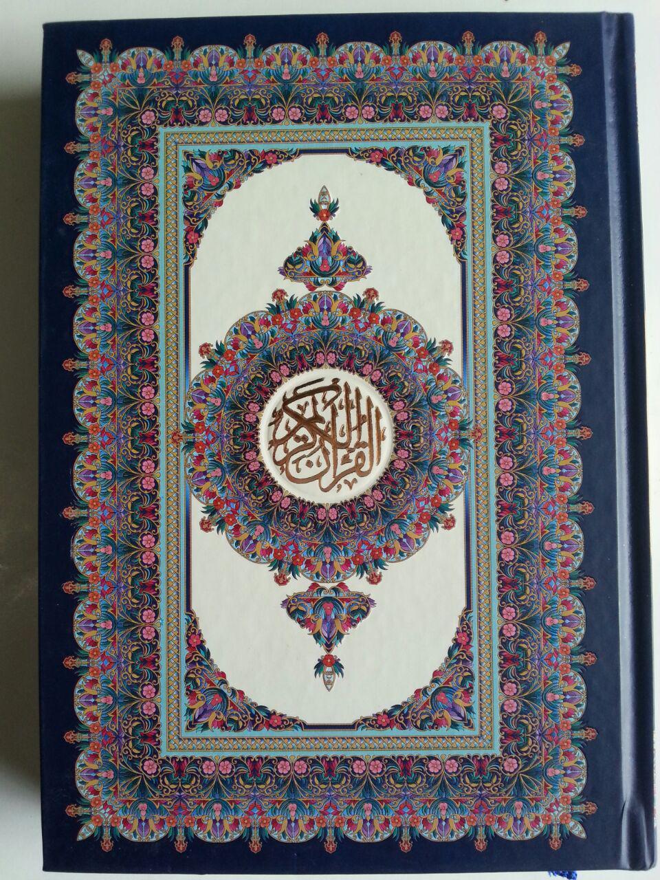 Al-Qur'an Mushaf Khat Standar Madinah Tanpa Terjemah A5 cover