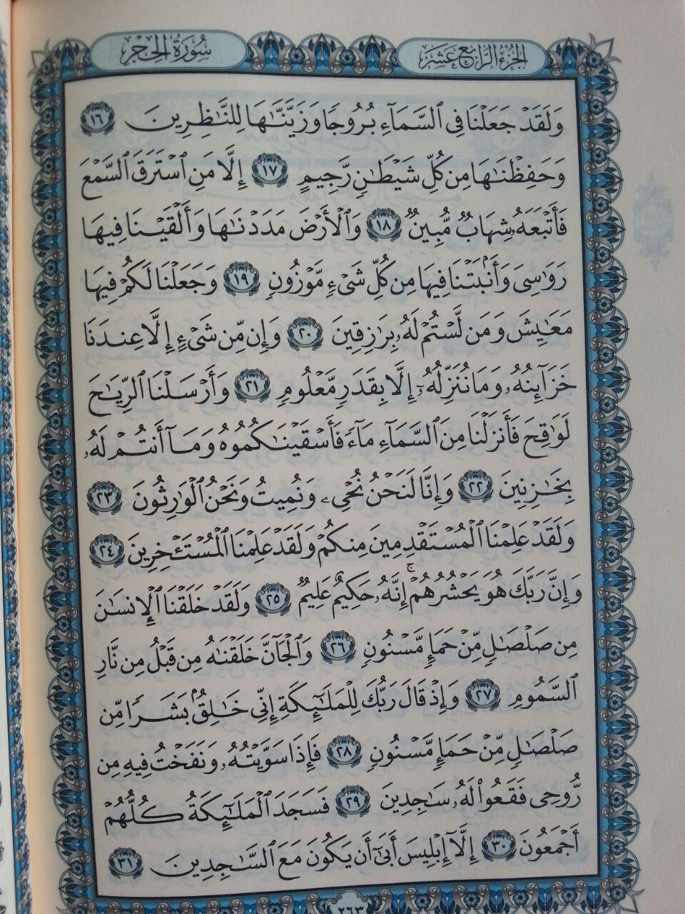 Al-Qur'an Mushaf Khat Standar Madinah Tanpa Terjemah A5 isi 2