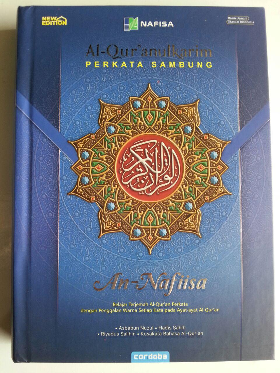 Al-Qur'an Perkata Sambung An-Nafiisa Penggalan Warna Setiap Kata cover 2