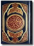 Al-Qur'an-Saku-Impor-Tanpa-