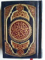 Al-Qur'an Saku Impor Tanpa Terjemah Ukuran 7x10 cover