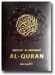 Al-Qur'an-Saku-Mushaf-Al-Ma