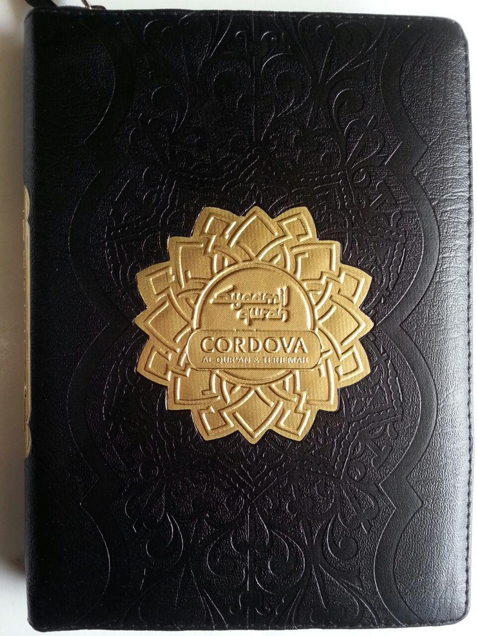 Al-Qur'an Syaamil Terjemah Resleting Cordova Ukuran A5 cover