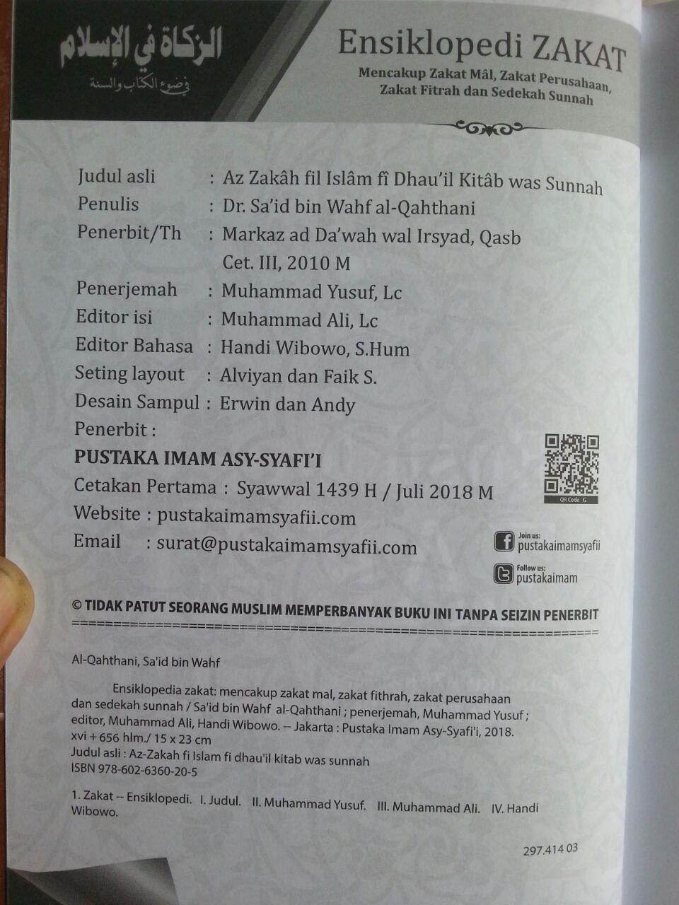 Buku Ensiklopedi Zakat Mencakup Zakat Mal Perusahaan Fitrah isi