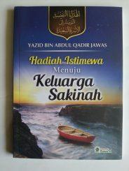 Buku Hadiah Istimewa Menuju Keluarga Sakinah cover 2