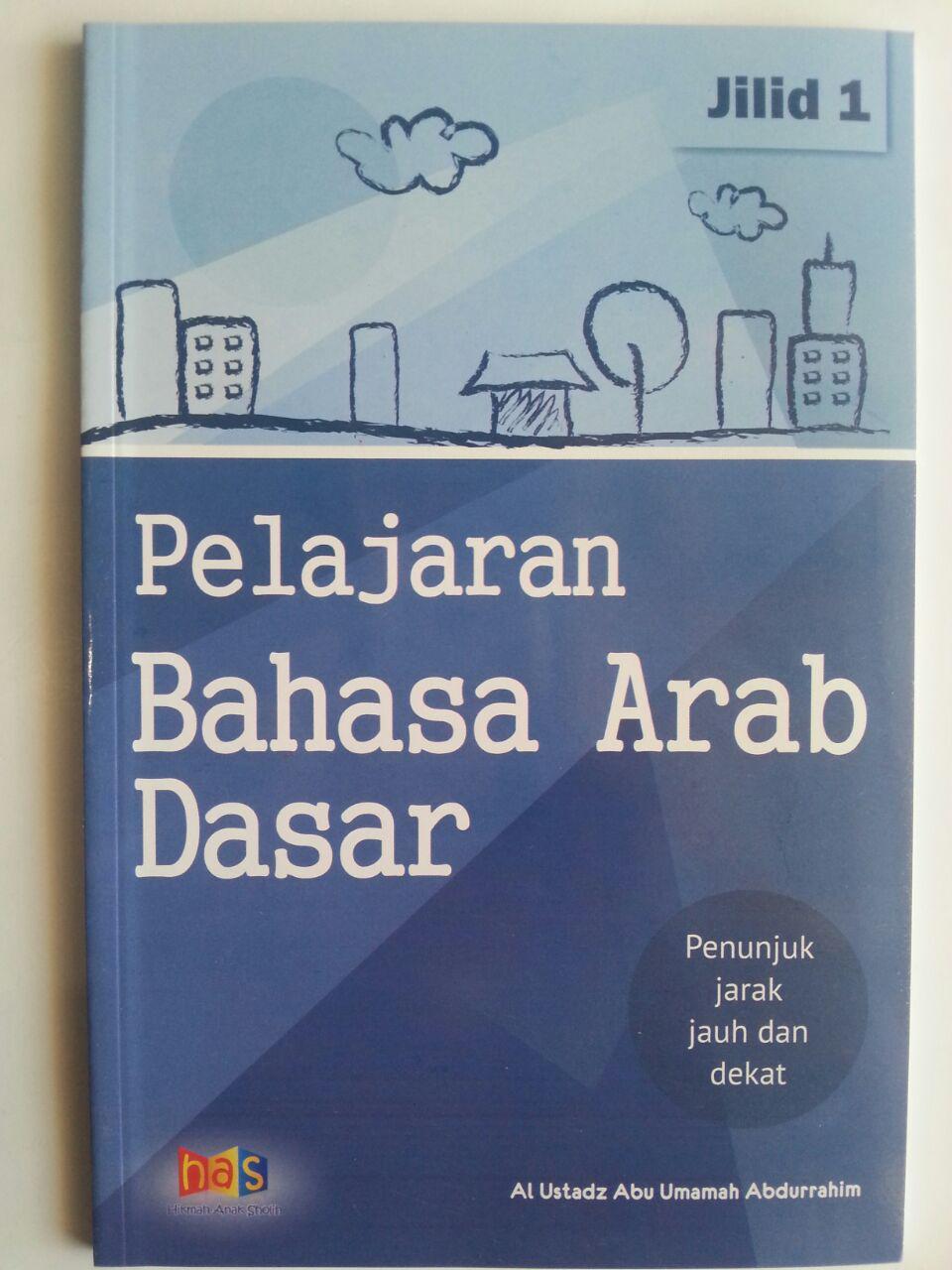 Buku Pelajaran Bahasa Arab Dasar 1 Penunjuk Jarak Jauh Dekat cover 2