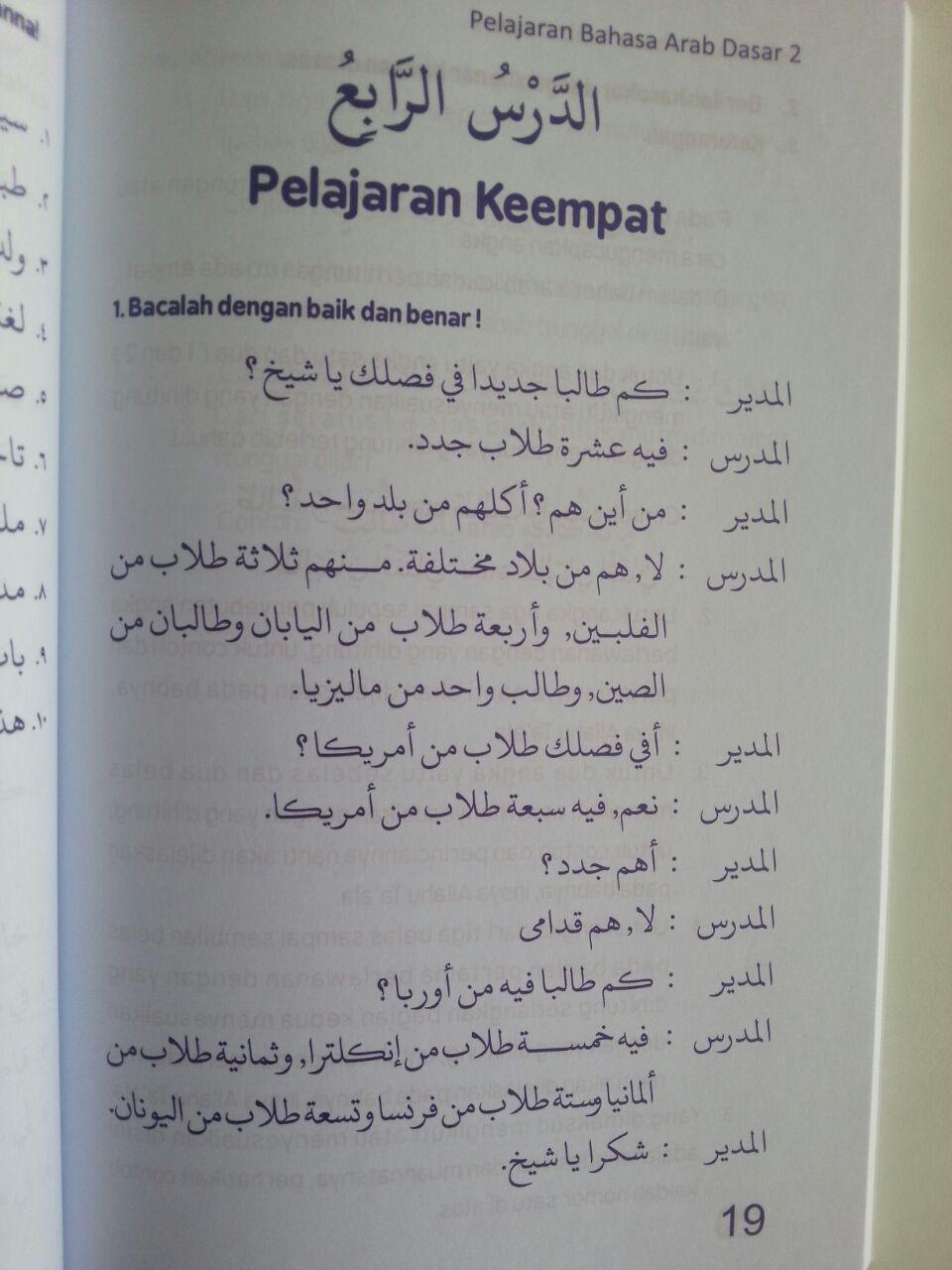 Buku Pelajaran Bahasa Arab Dasar 2 Latihan Percakapan isi 4