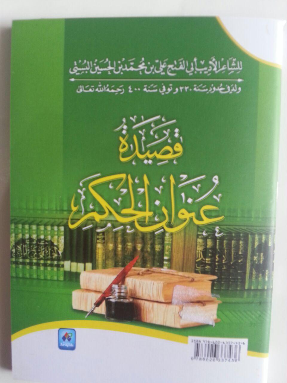 Buku Saku Qashidah Unwanul Hikam Syair Pokok Hikmah Adab cover