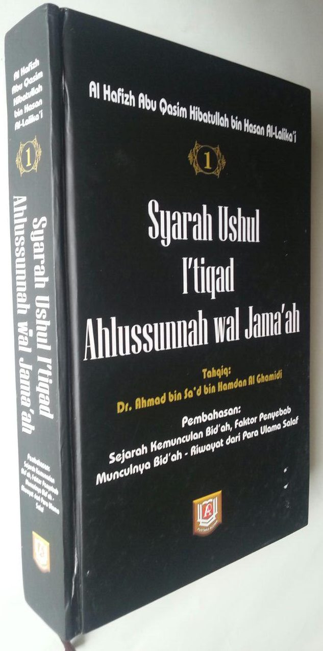 Buku Syarah Ushul I'tiqad Ahlussunnah Wal Jama'ah Set 8 Jilid 1 cover