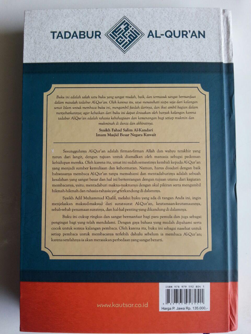 Buku Tadabur Al-Qur'an Menyelami Makna Al-Quran Lengkap cover