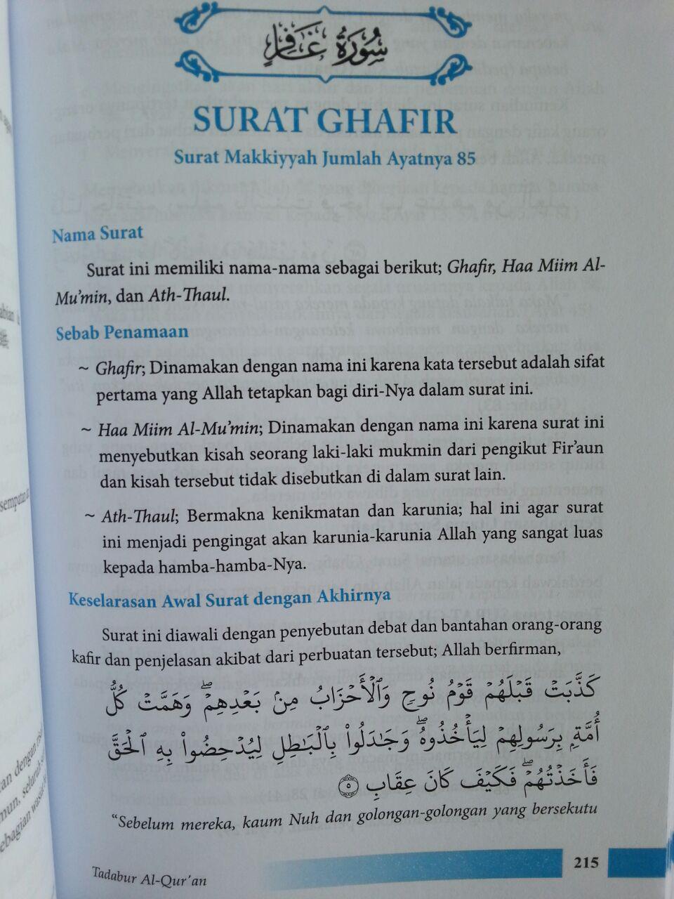 Buku Tadabur Al-Qur'an Menyelami Makna Al-Quran Lengkap isi 3