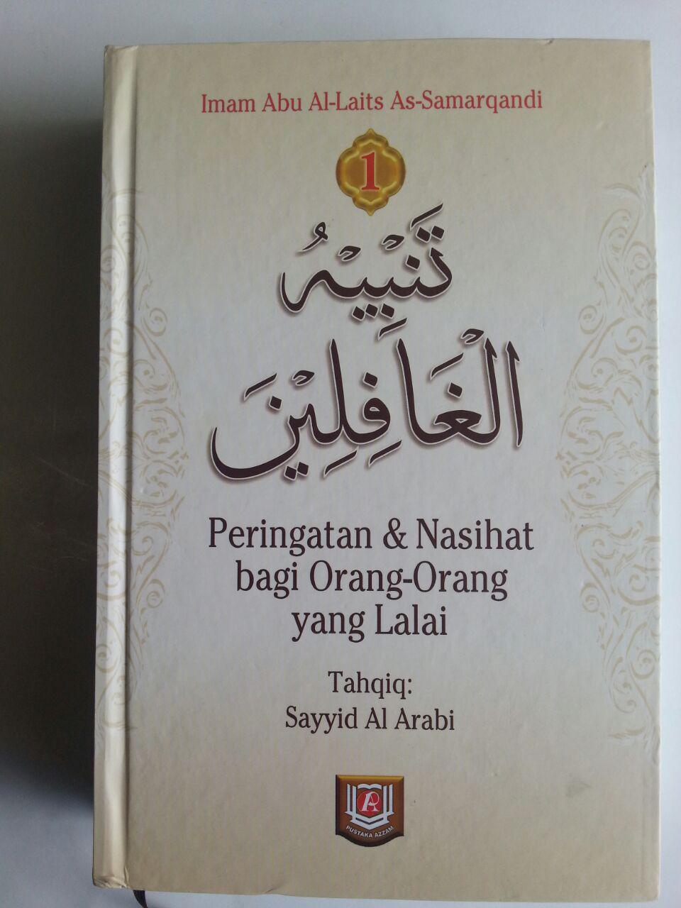 Buku Tanbihul Ghafilin Peringatan Nasihat Bagi Orang Lalai 1 cover 2