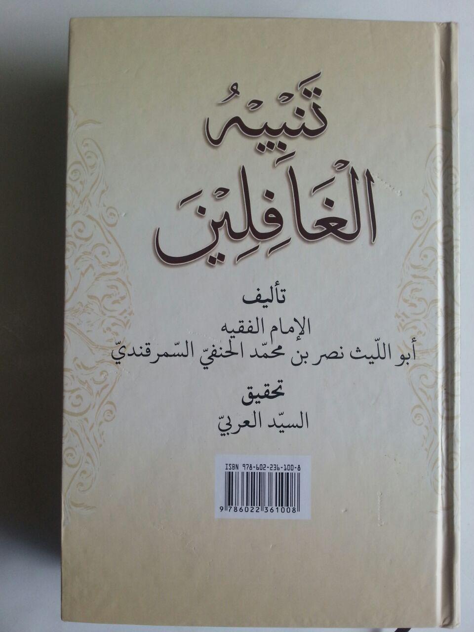 Buku Tanbihul Ghafilin Peringatan Nasihat Bagi Orang Lalai 1 cover