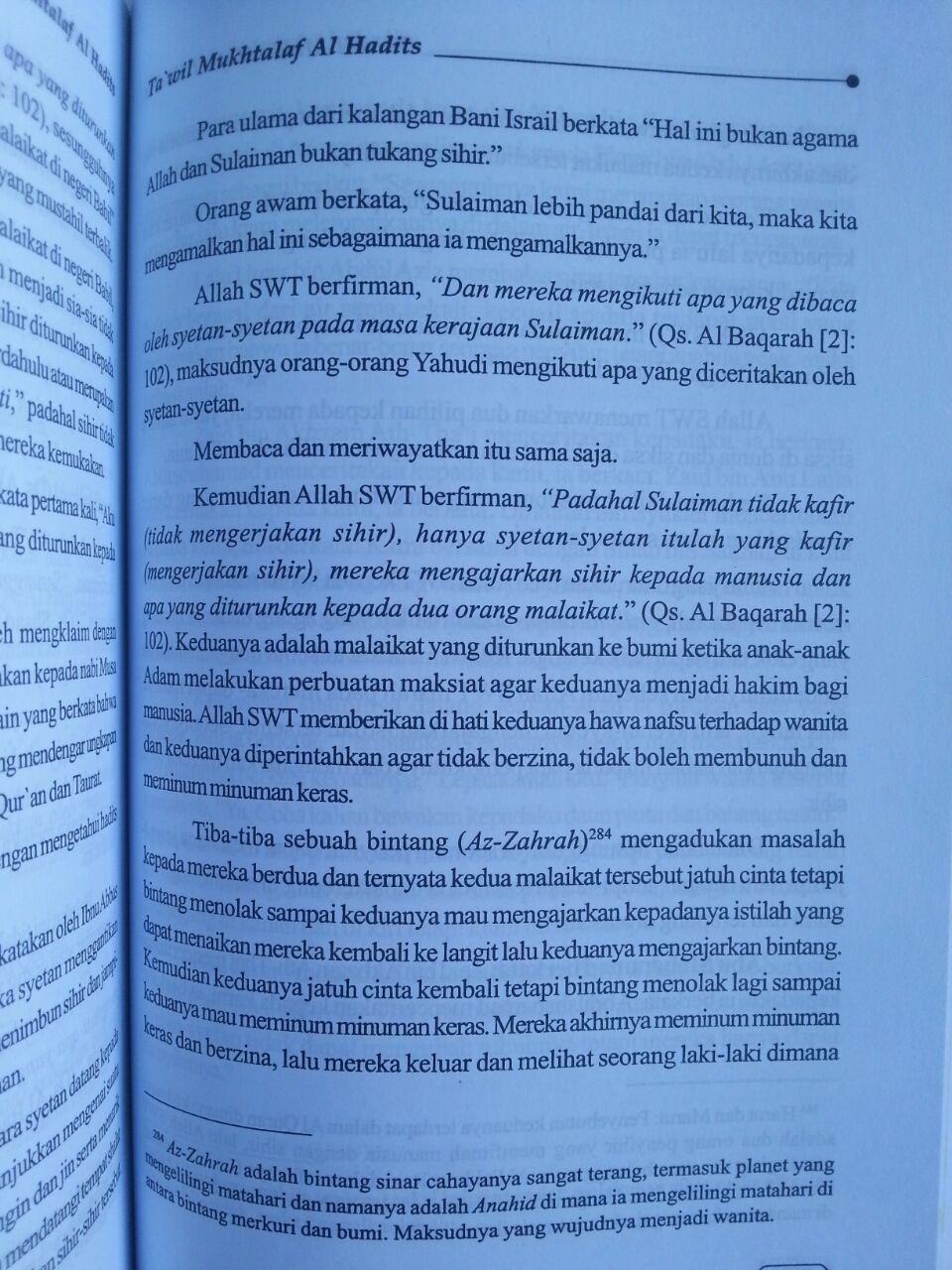 Buku Ta'wil Hadits-Hadits Yang Dinilai Kontrakdiktif isi 3