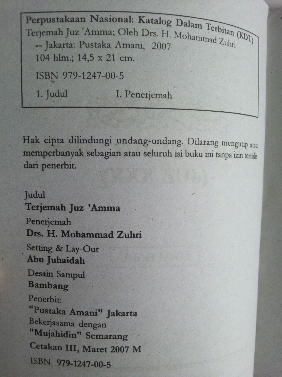 Buku Terjemah Juz Amma Pedoman Baca Quran Transliterasi isi