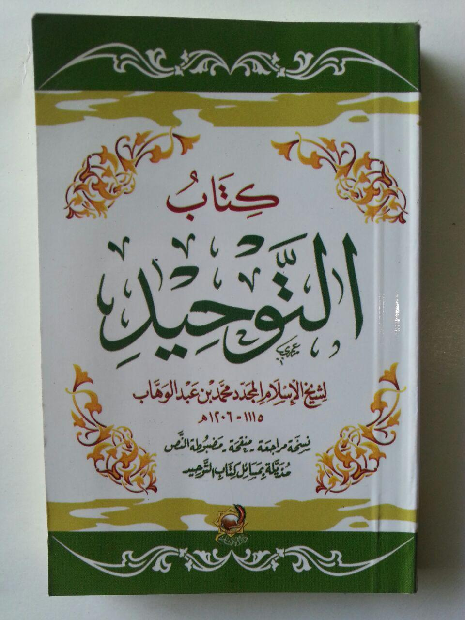 KT071 Kitab Matan Kitab At-Tauhid Muhammad bin Abdul Wahhab cover