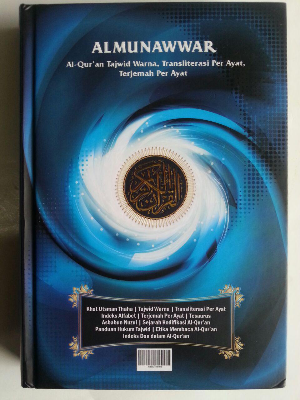 Al-Qur'an Almunawwar Tajwid Warna Transliterasi Terjemah Perayat A4 cover 2