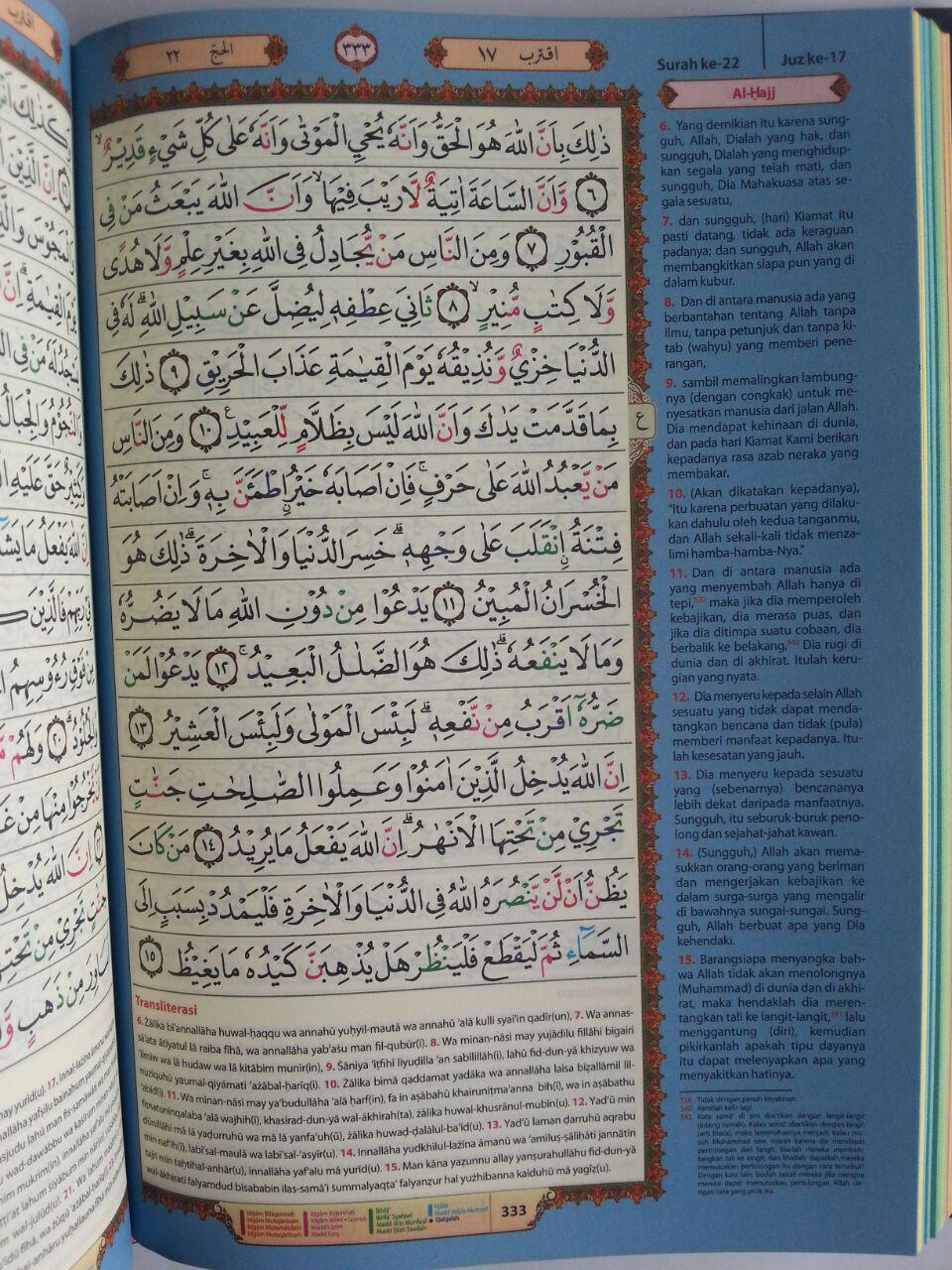 Al-Qur'an Almunawwar Tajwid Warna Transliterasi Terjemah Perayat A4 isi 3