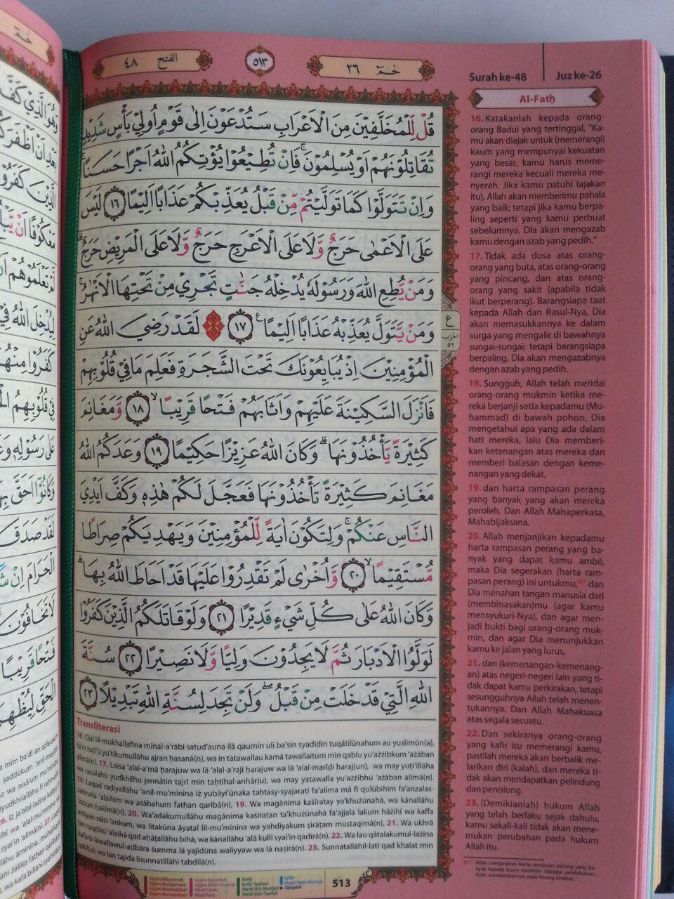 Al-Qur'an Almunawwar Tajwid Warna Transliterasi Terjemah Perayat A4 isi