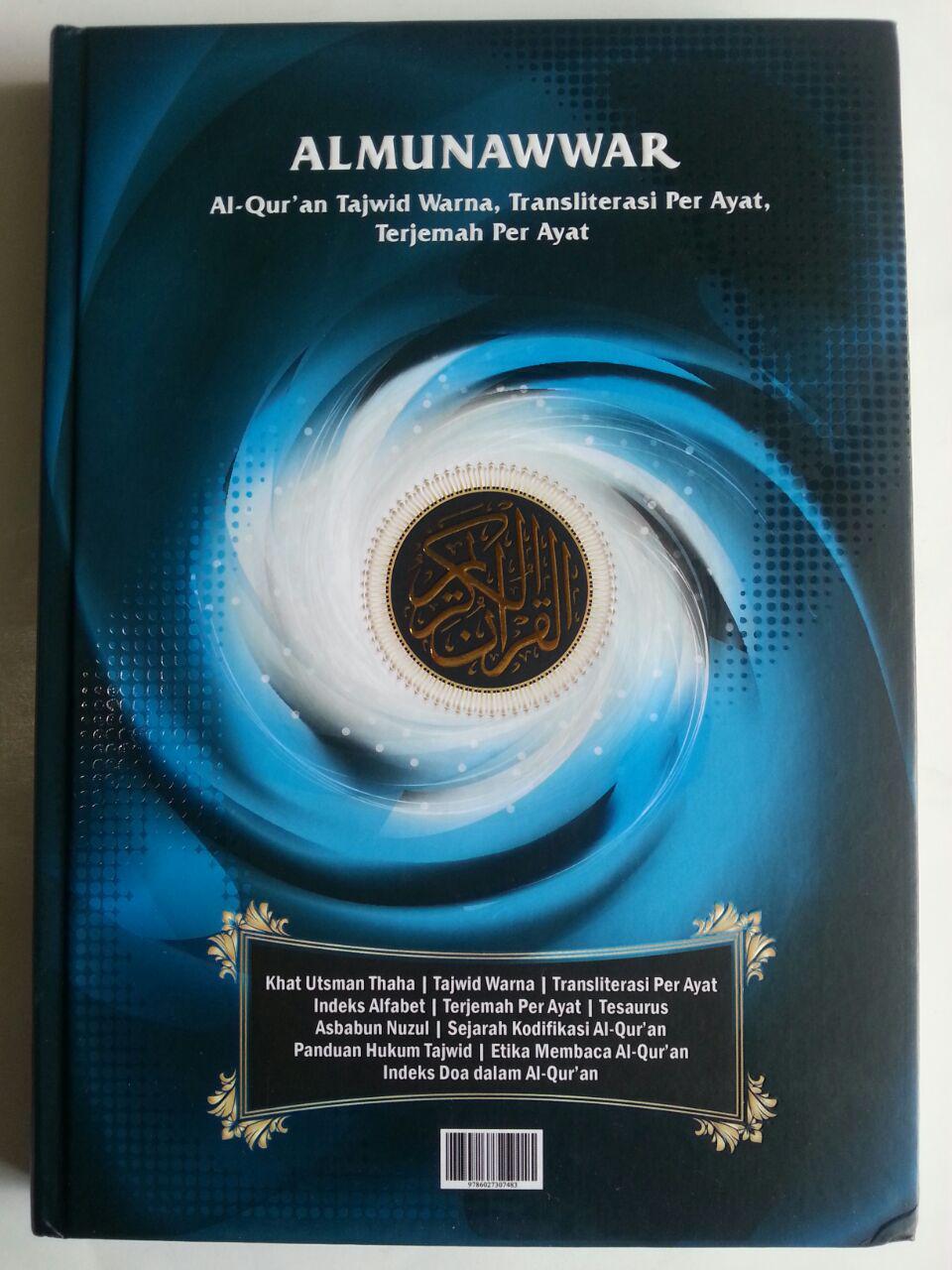 Al-Qur'an Almunawwar Tajwid Warna Transliterasi Terjemah Perayat A5 cover