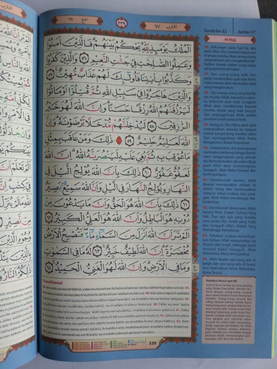 Al-Qur'an Almunawwar Tajwid Warna Transliterasi Terjemah Perayat A5 isi 2