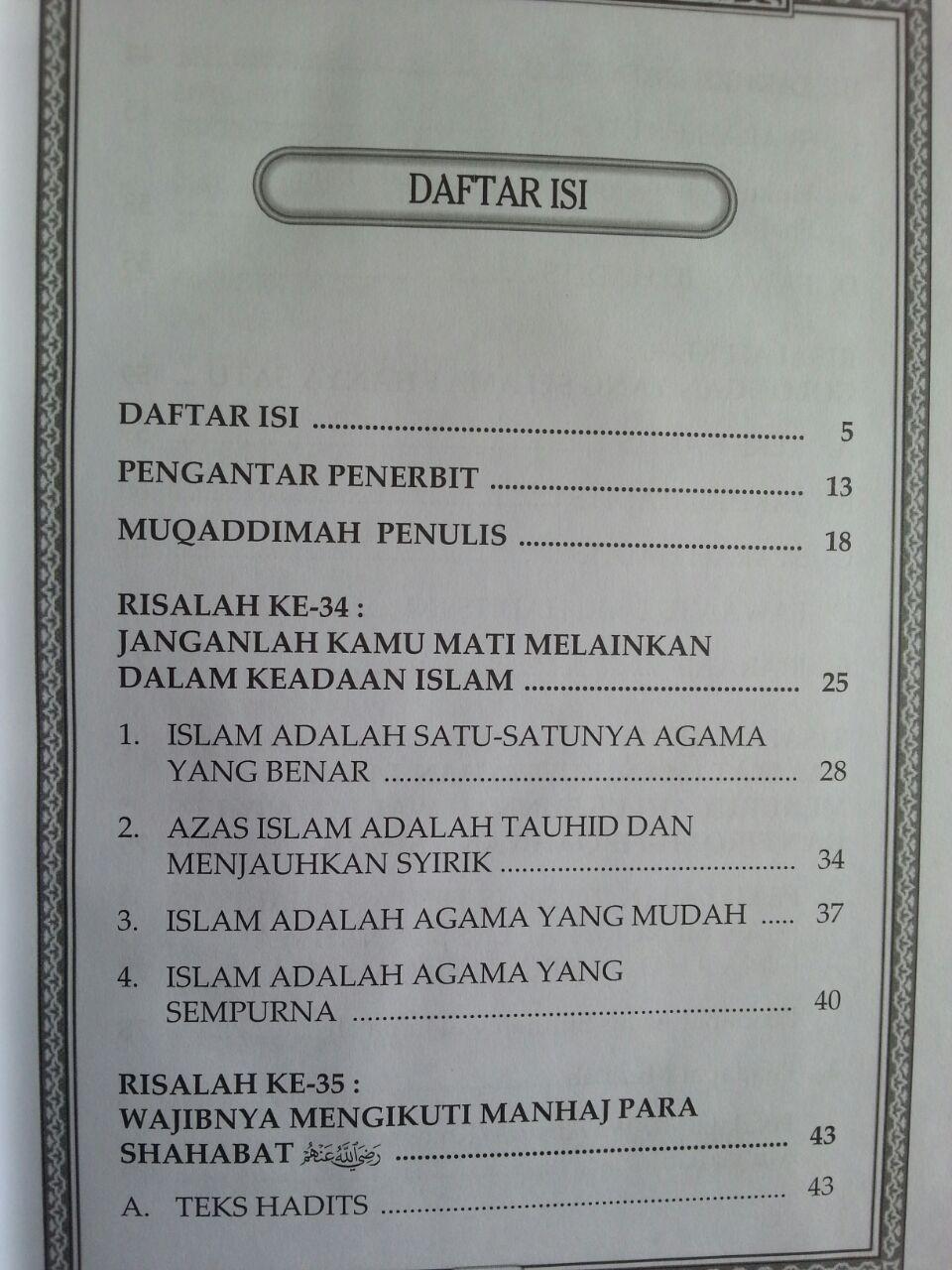 Buku Ar Rasaa-il Kumpulan Risalah Aqidah Fiqih Dan Hukum isi 3