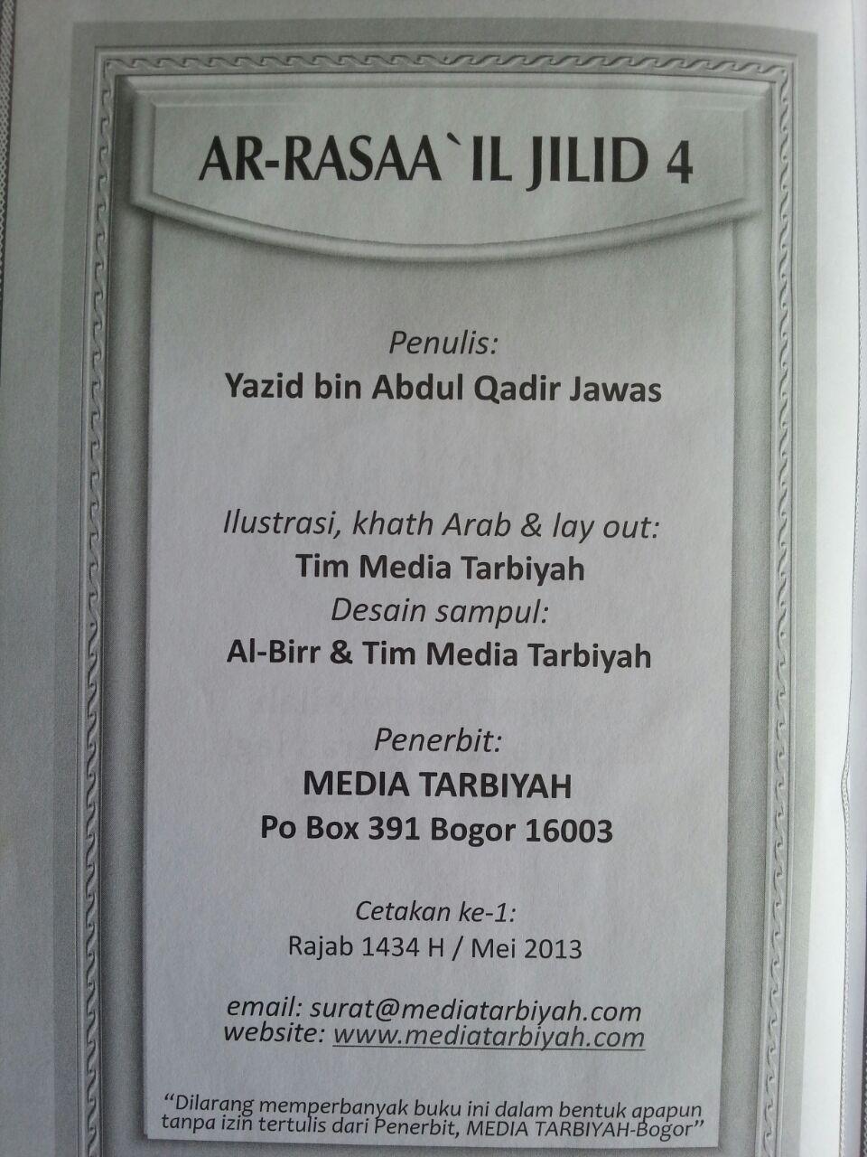 Buku Ar Rasaa-il Kumpulan Risalah Aqidah Fiqih Dan Hukum isi 4