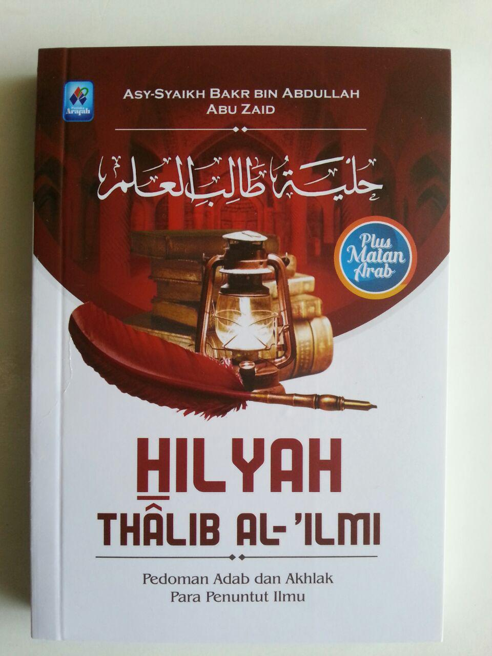 Buku Hilyah Thalib Al-Ilmi Pedoman Adab Akhlak Penuntut Ilmu cover 2