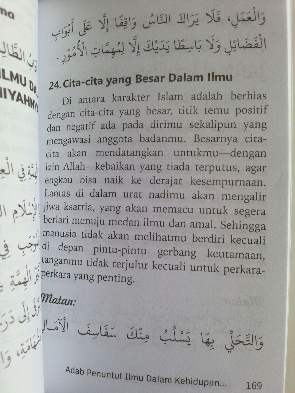 Buku Hilyah Thalib Al-Ilmi Pedoman Adab Akhlak Penuntut Ilmu isi 3