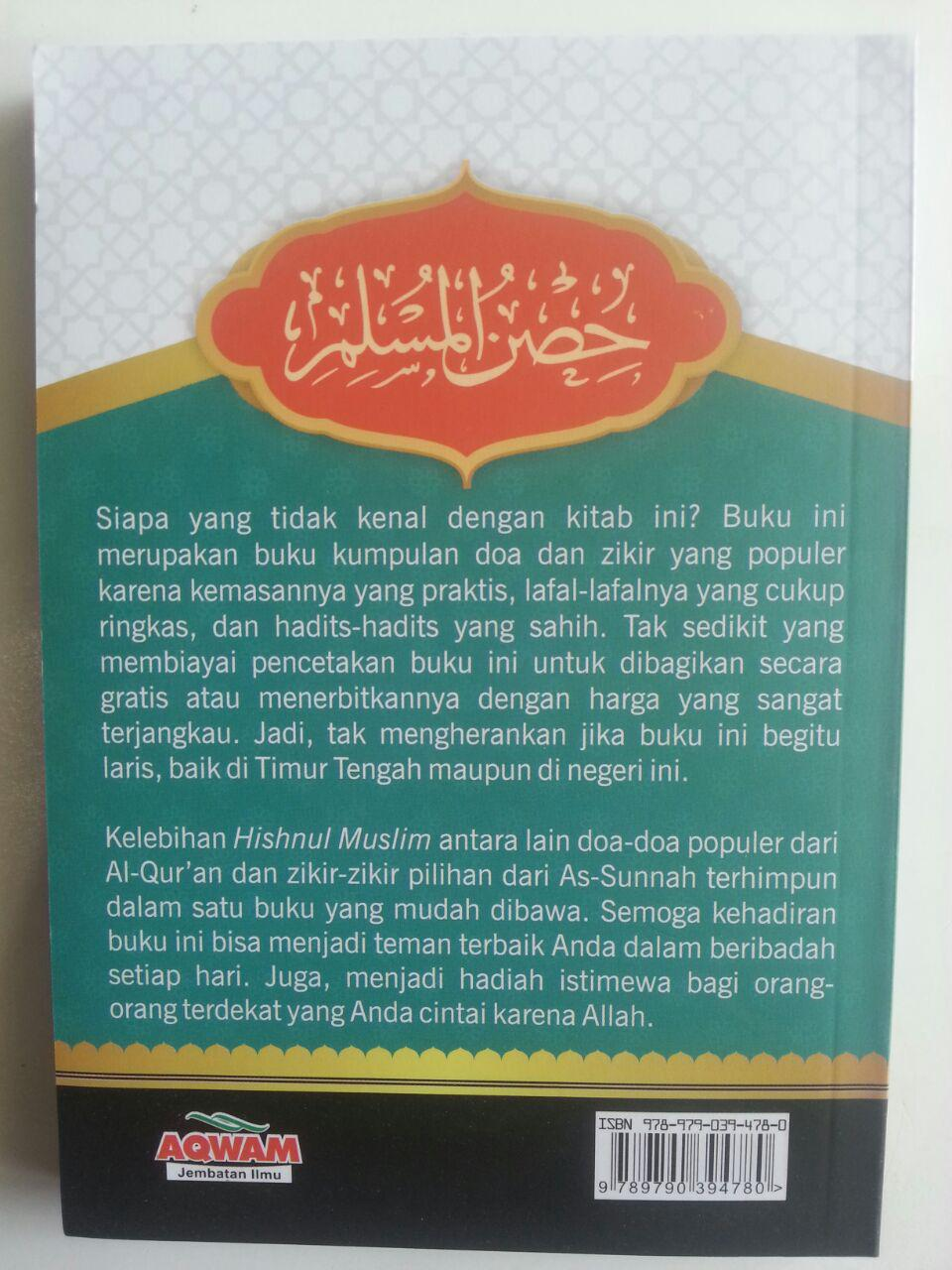 Buku Hishnul Muslim Doa Dan Zikir Sehari-Hari Dari Quran Sunnah cover