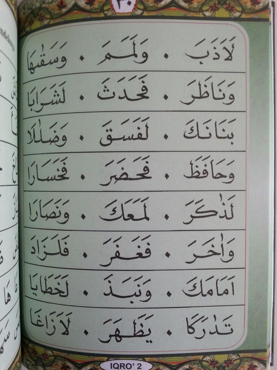 Buku Iqro Cara Cepat Belajar Membaca Al-Quran 2 Warna Lux Hard Cover isi 2