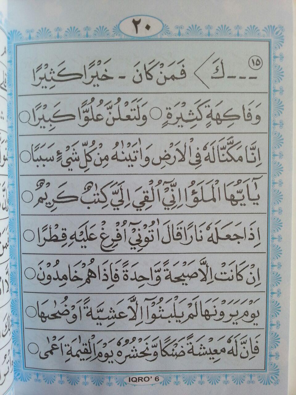 Buku Iqro Cara Cepat Belajar Membaca Al-Quran 2 Warna isi 3