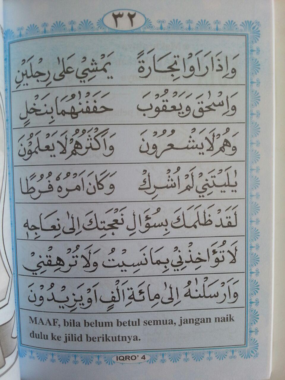 Buku Iqro Cara Cepat Belajar Membaca Al-Quran 2 Warna isi