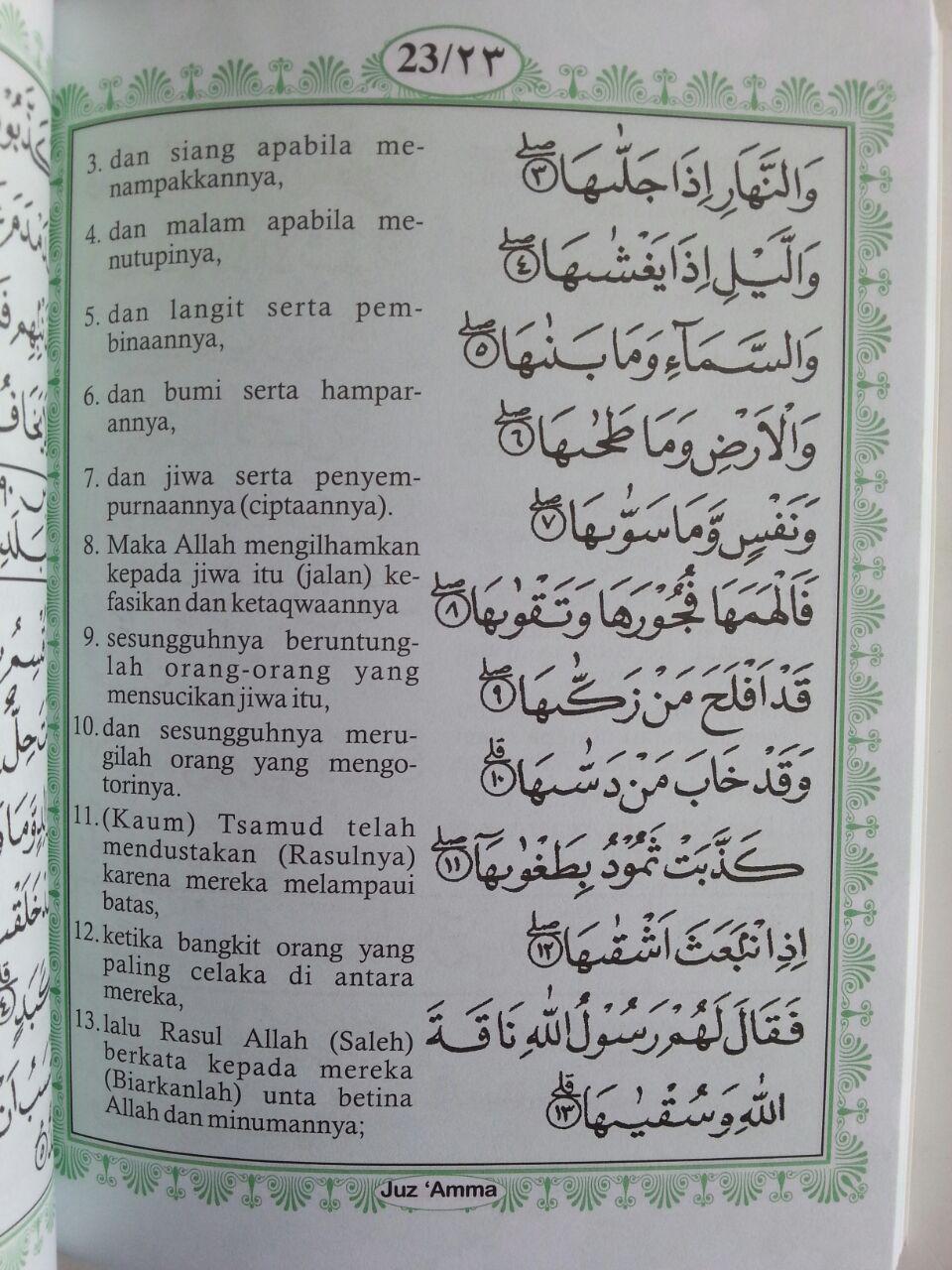 Buku Iqro Cara Cepat Belajar Membaca Al-Quran Plus Juz Amma Terjemah 2 Warna isi 2