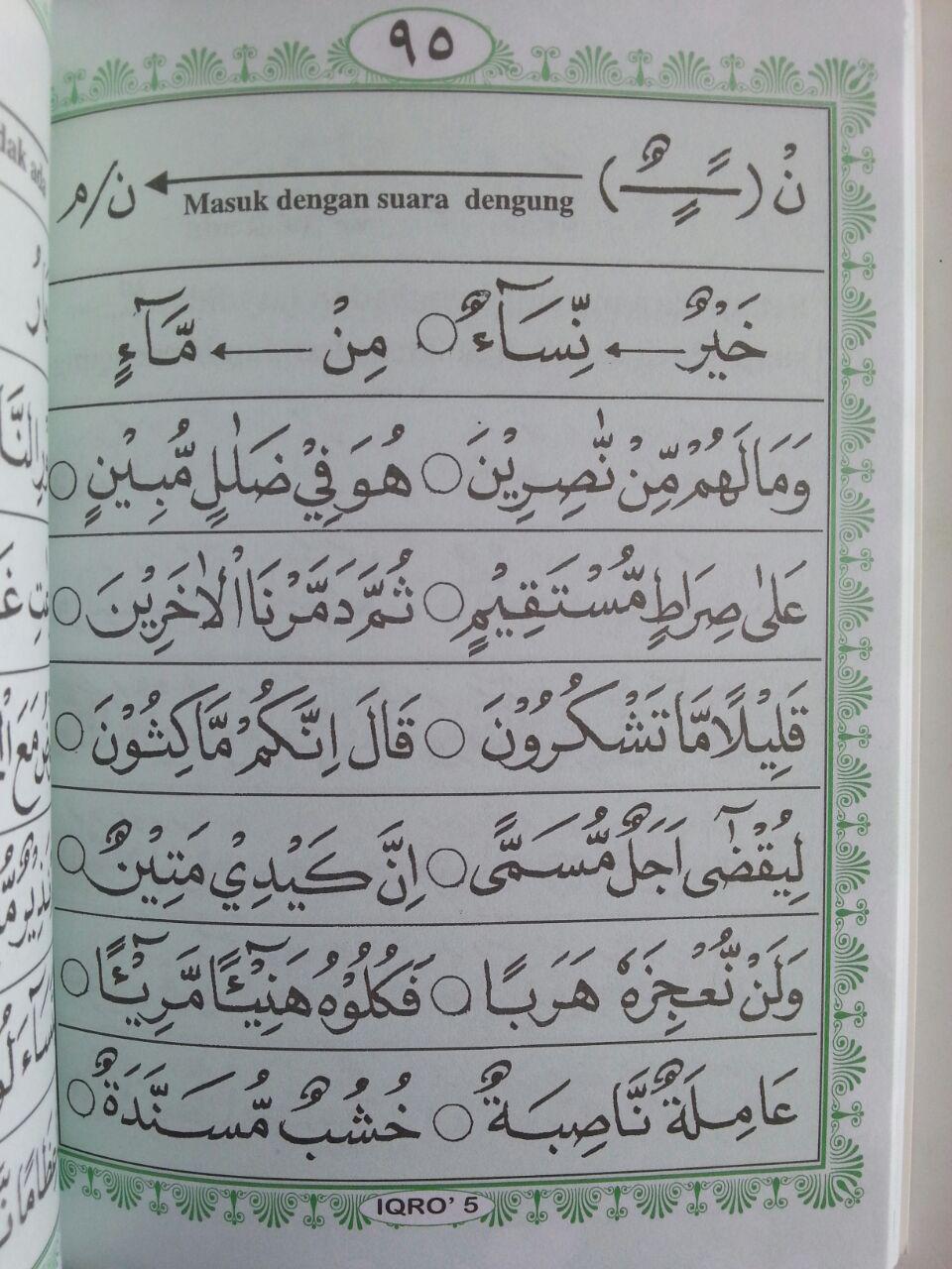 Buku Iqro Cara Cepat Belajar Membaca Al-Quran Plus Juz Amma Terjemah 2 Warna isi 3