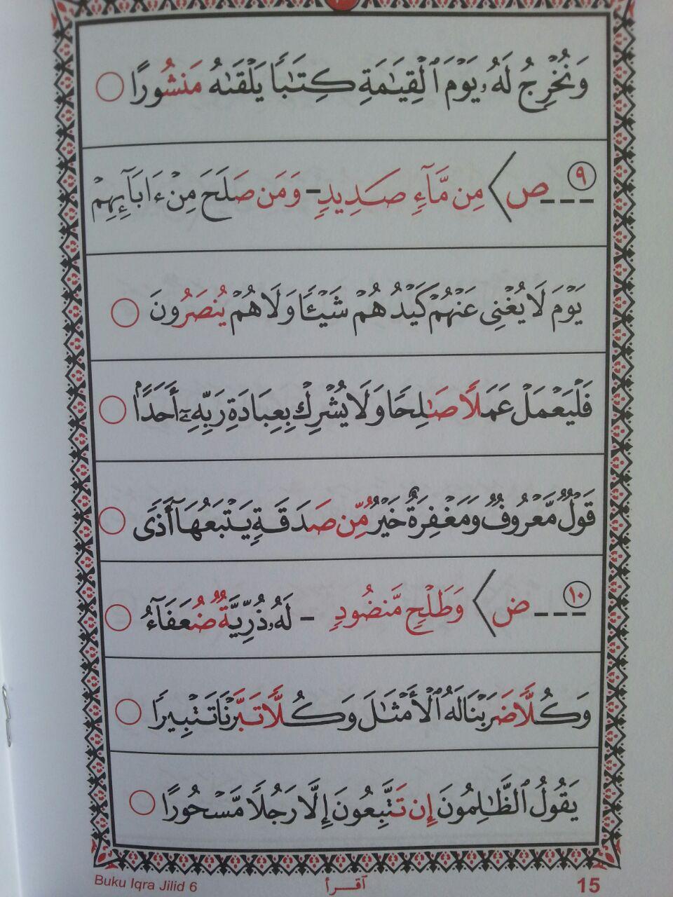 Buku Iqro Cara Cepat Belajar Membaca Qur'an Rasmul Utsmani A5 Set isi 3