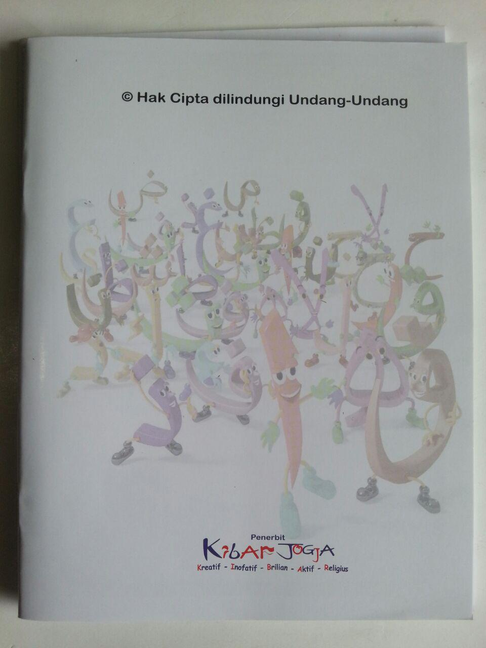 Buku Kibar Cara Cepat Dan Fasih Belajar Membaca Al-Qur'an A5 Set cover