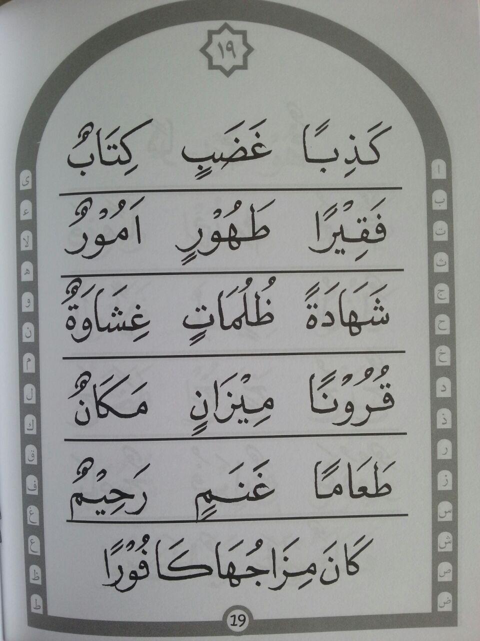 Buku Kibar Cara Cepat Dan Fasih Belajar Membaca Al-Qur'an A5 Set isi 3