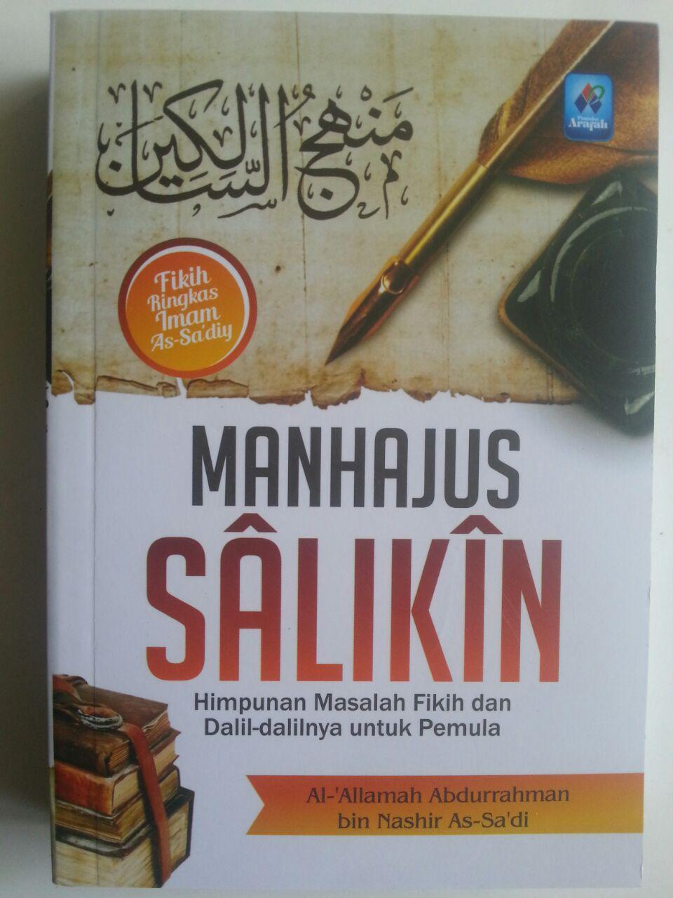 Buku Manhajus Salikin Himpunan Masalah Fikih Dan Dalilnya Untuk Pemula cover 2