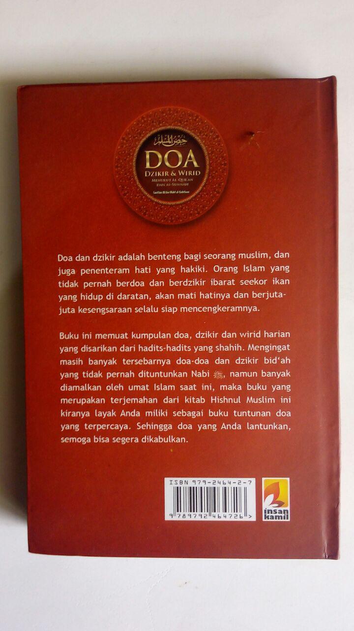 Buku Saku Doa Dzikir dan Wirid Sehari-Hari Hard Cover 2
