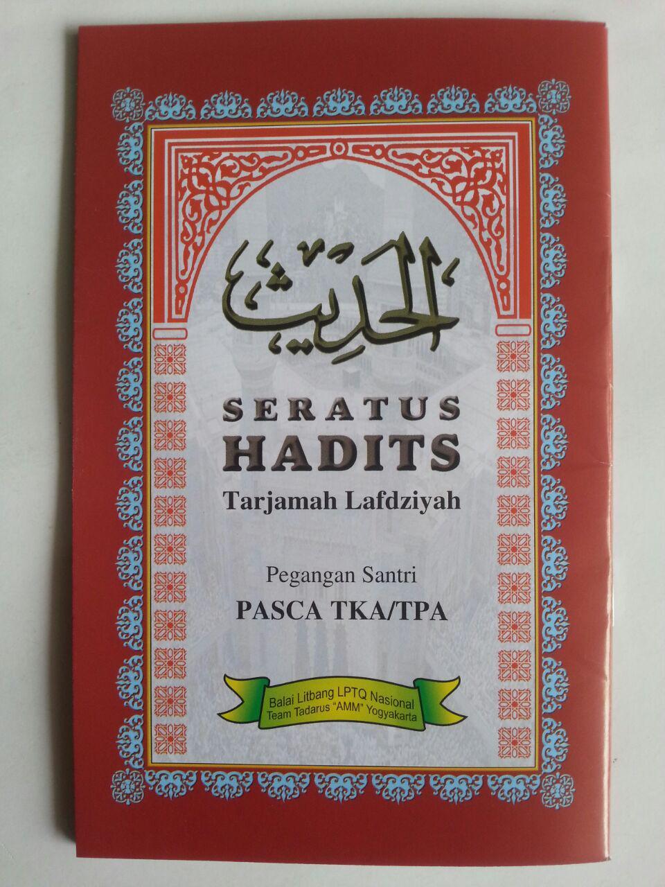 Buku Seratus Hadits Terjamah Lafdziyah Pegangan Santri Pasca TKATPA cover 2