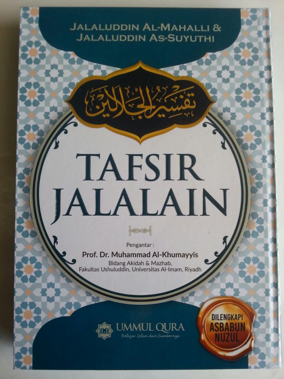 Buku Tafsir Jalalain Dilengkapi Asbabun Nuzul cover 2