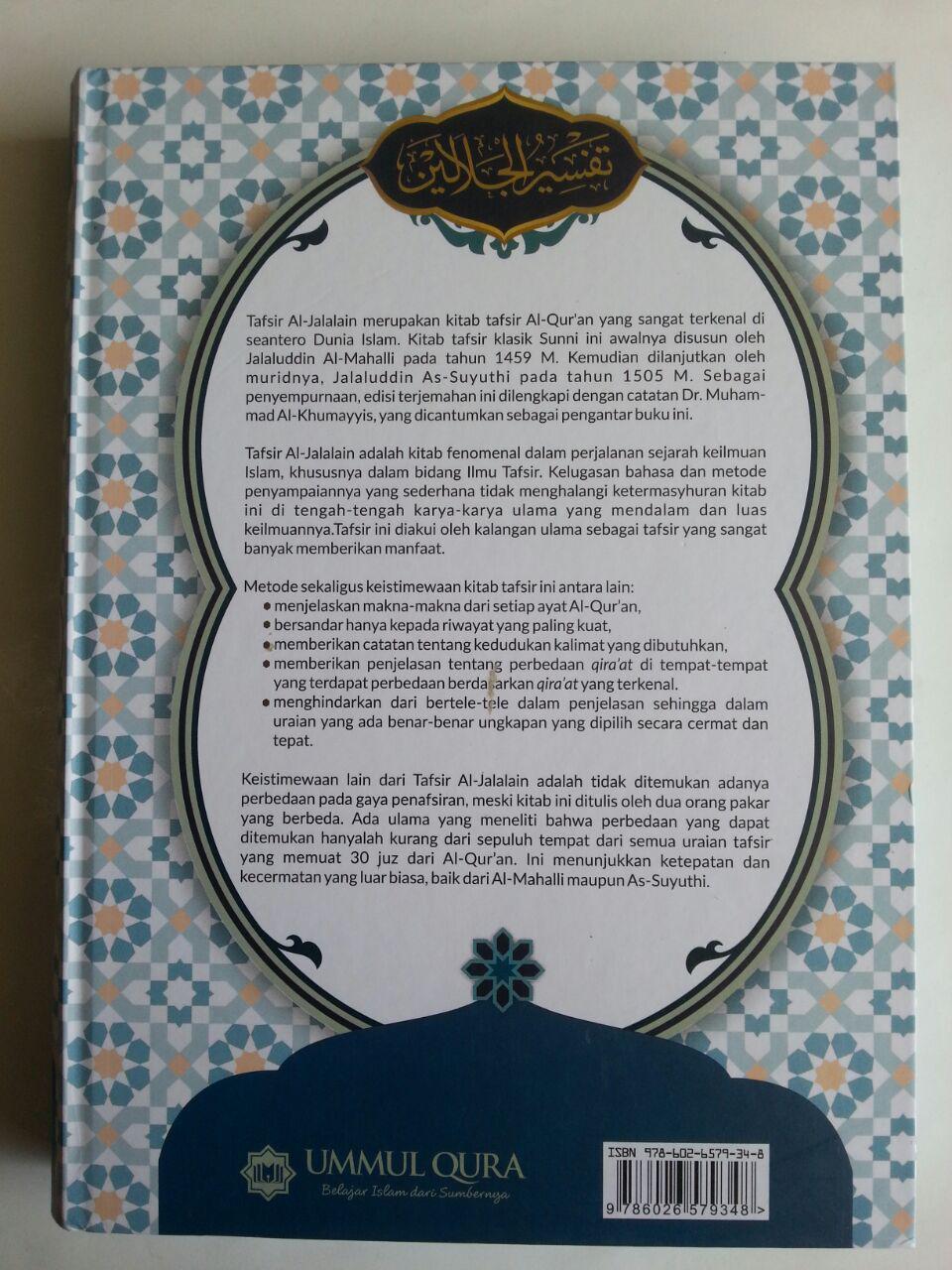 Buku Tafsir Jalalain Dilengkapi Asbabun Nuzul cover