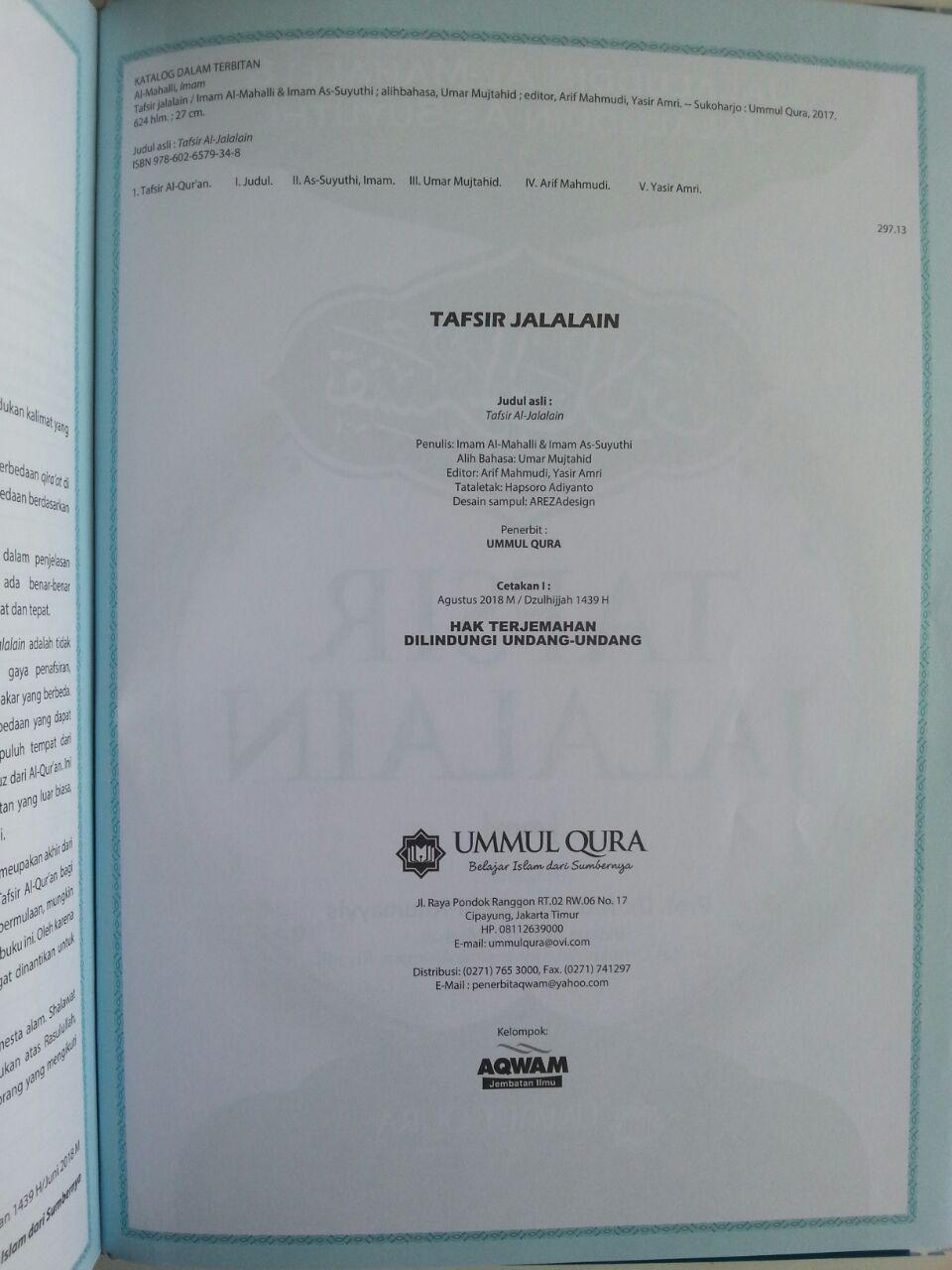 Buku Tafsir Jalalain Dilengkapi Asbabun Nuzul isi 2