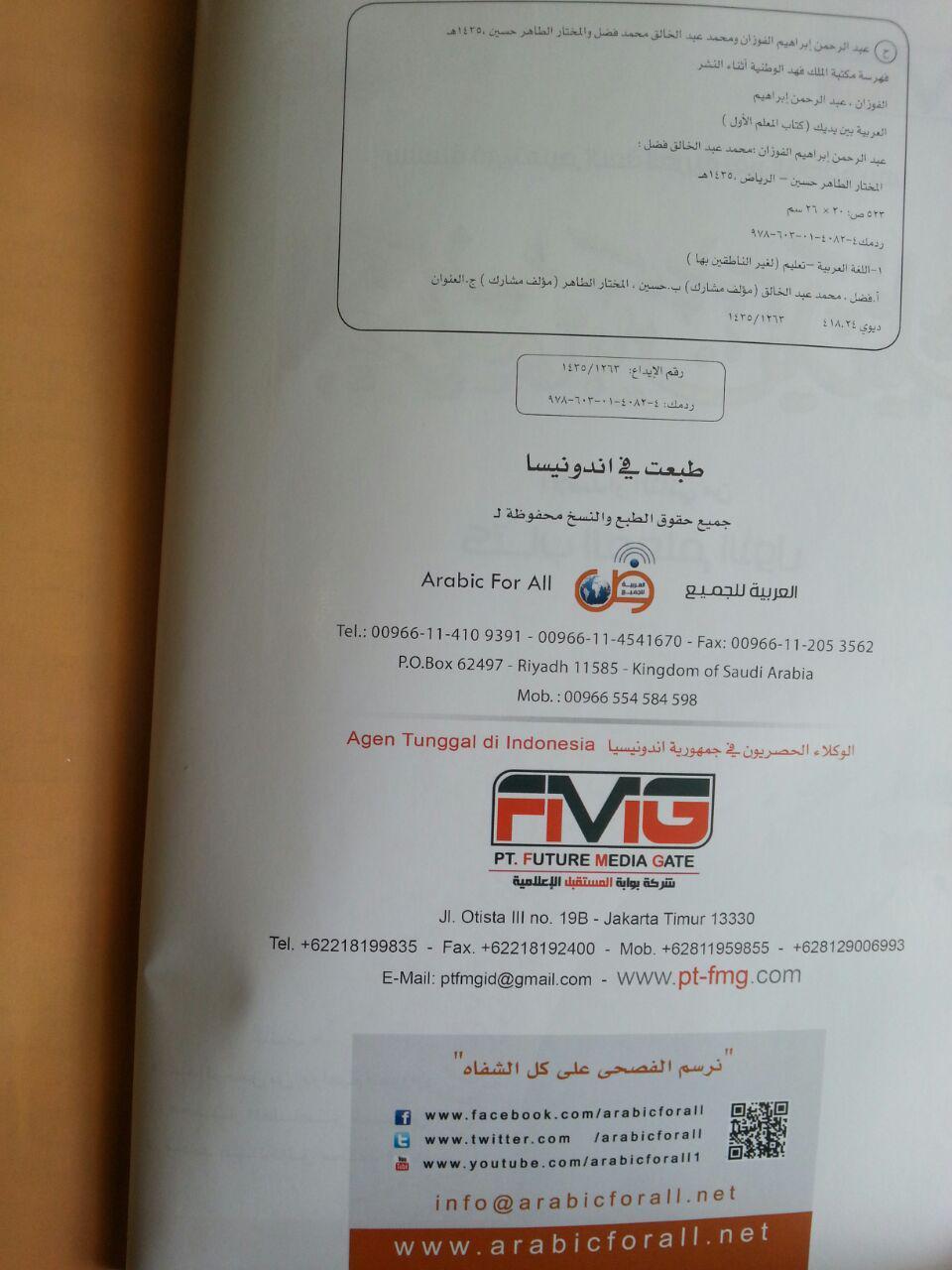 Kitab Al-Arabiyyah Baina Yadaik Kitabul Muallim isi 2